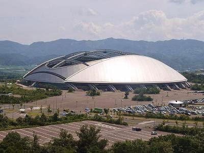 http://commons.wikimedia.org/wiki/File:OitaStadium1.JPG