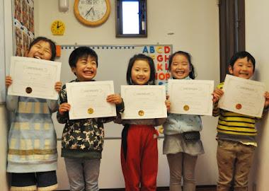 2015年度児童英検の結果発表