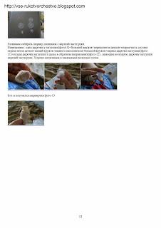 Описание вязания игрушки Шрек крючком