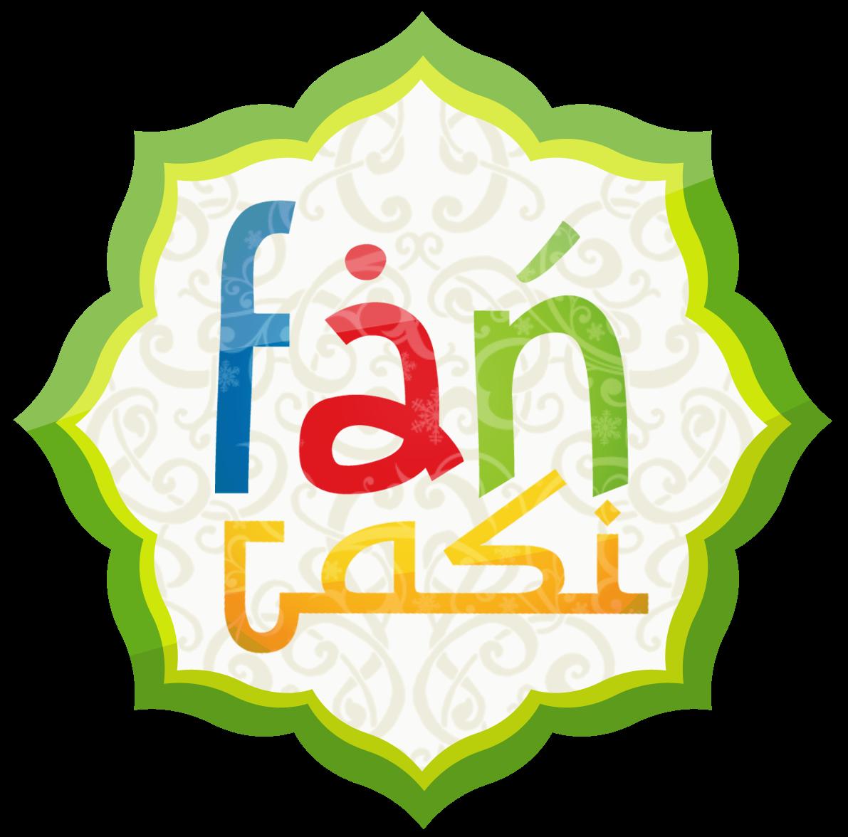 Logo Fantasi Plus 10