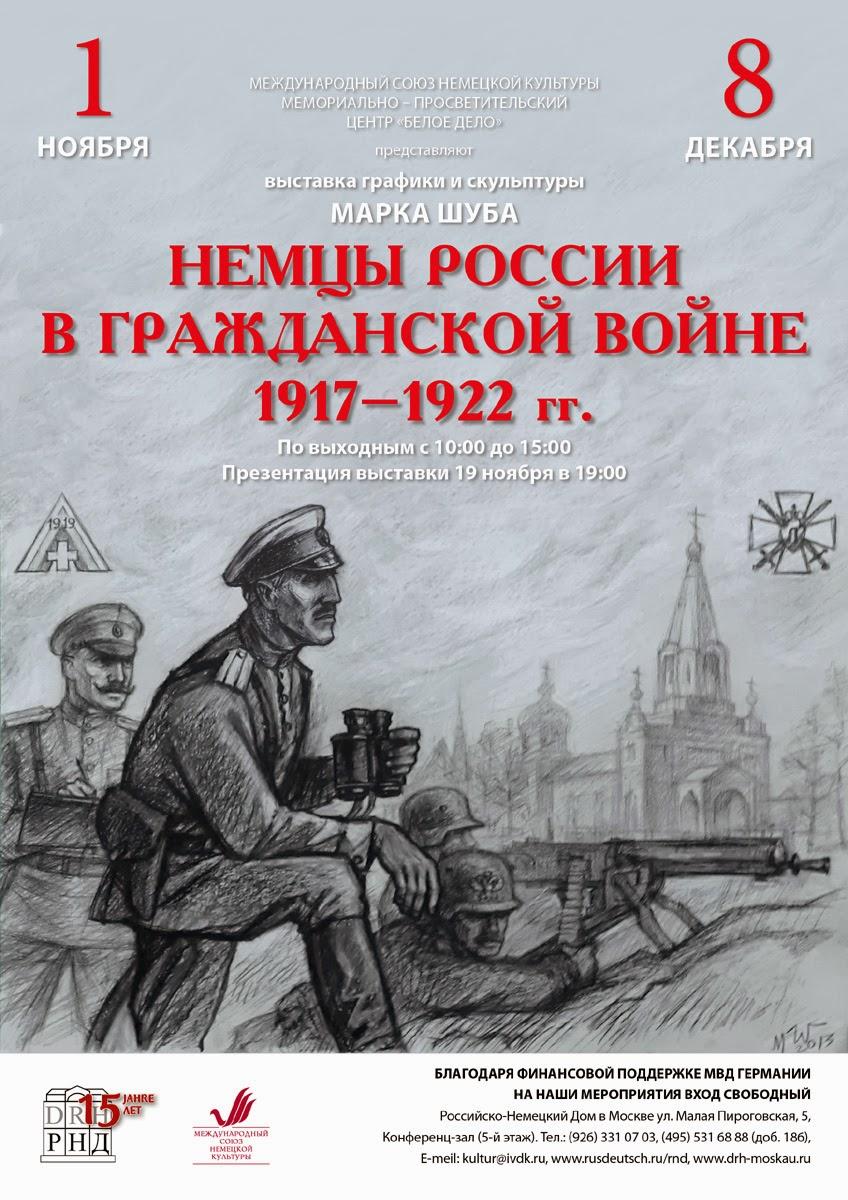 В 19 часов в московском российско