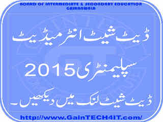 Date sheet inter supplementary 2015