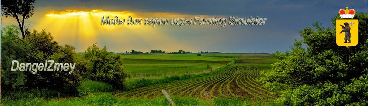 Farmmod.com