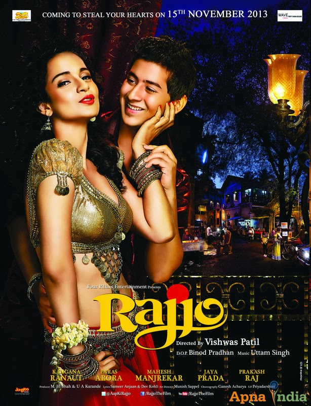 Watch Rajjo (2013) Hindi DVDScr Full Movie Watch Online For Free Download