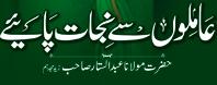 http://books.google.com.pk/books?id=hPWPAgAAQBAJ&lpg=PP1&pg=PP1#v=onepage&q&f=false