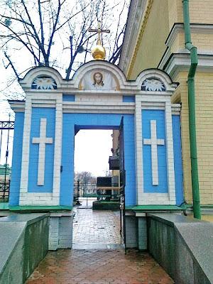 Вход в церковную лавку