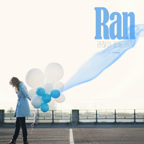 [Single] RAN – 괜찮아 잘 될 거야