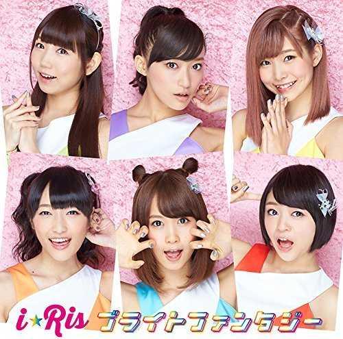 [Single]  i☆Ris – ブライトファンタジー  (2015.10.28/MP3/RAR)