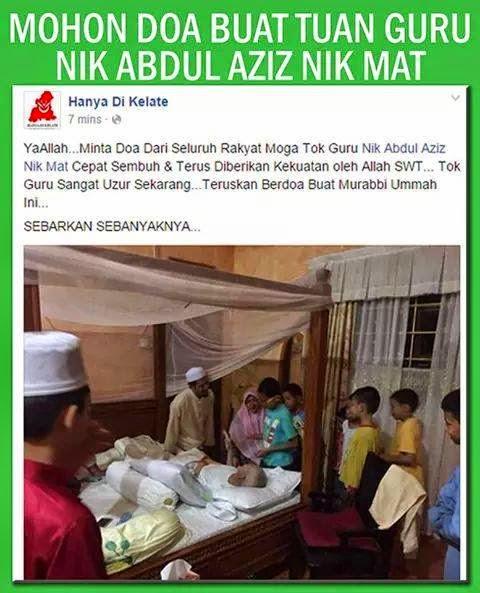 Mohon Doa Buat Tuan Guru Nik Abdul Aziz Nik Mat