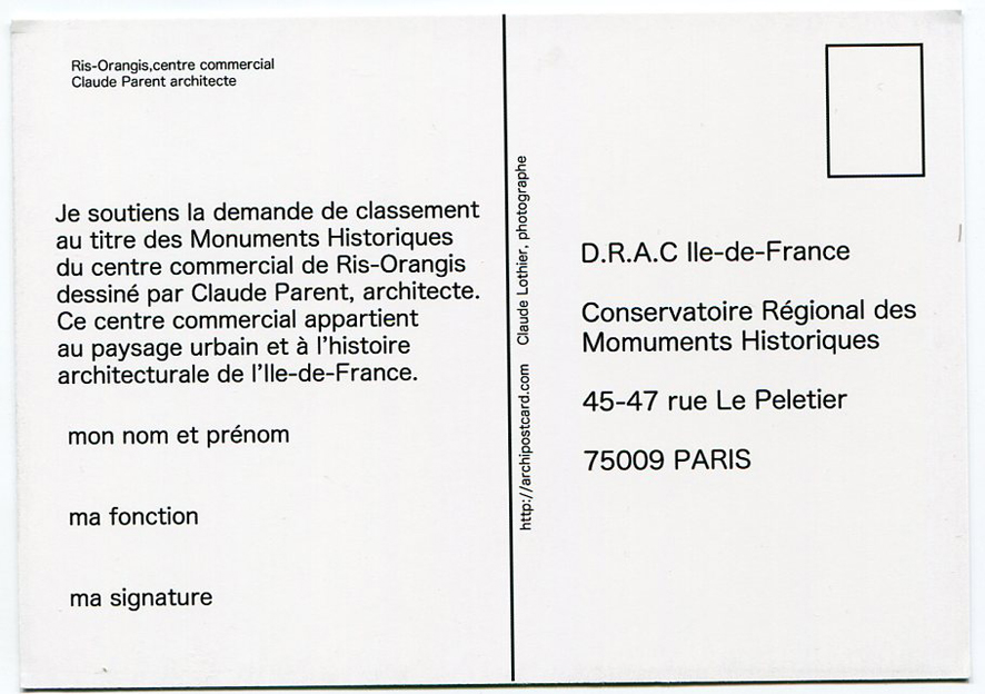 carte postale modele pi31