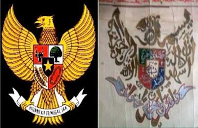 Sejarah Tidak Bisa Bohong, Lambang Garuda RI Ternyata Meniru Lambang Kerajaan Islam Samudera Pasai