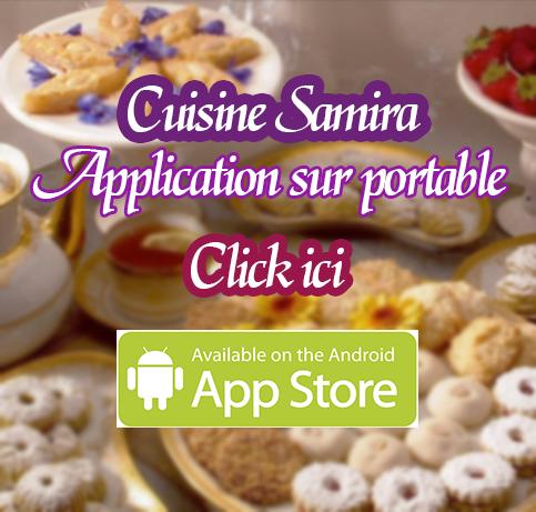 Aplication Cuisine Samira