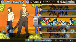 Game Naruto Shippuden Narutimate Accel 3 Apk screenhsot