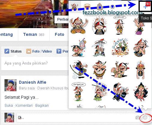 komentar facebook dengan gambar bergerak