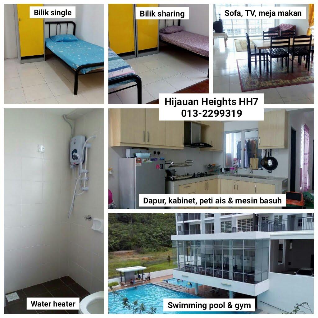Kondo Hijauan Height HH7