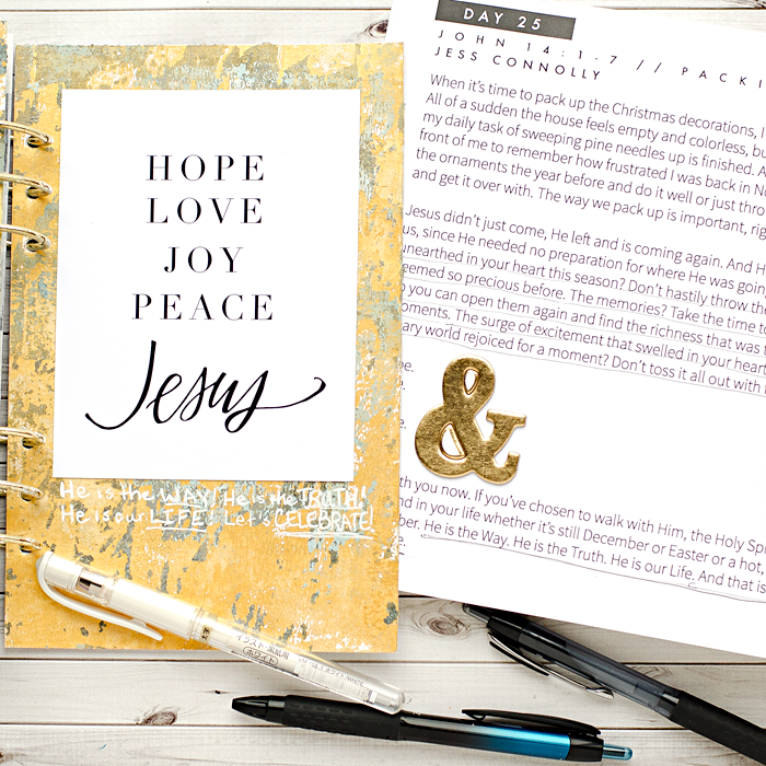 Advent Art Worship Journal Round Up | Day 25 | Naptime Diaries Advent Devotional