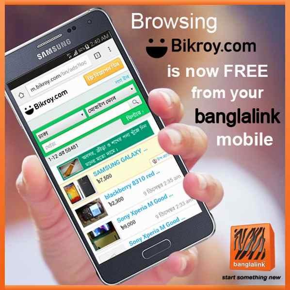 Banglalink-Bikroy.com-Browsing-Free