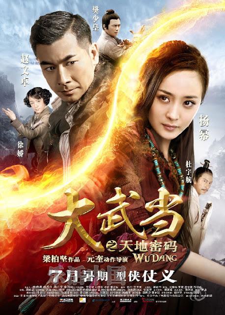 Wu Dang 7อภินิหาร สะท้านบู๊ตึ๊ง - ดูหนังออนไลน์ HD ฟรี | ดูหนังใหม่ | ดูหนัง HD | ดูหนังฟรี