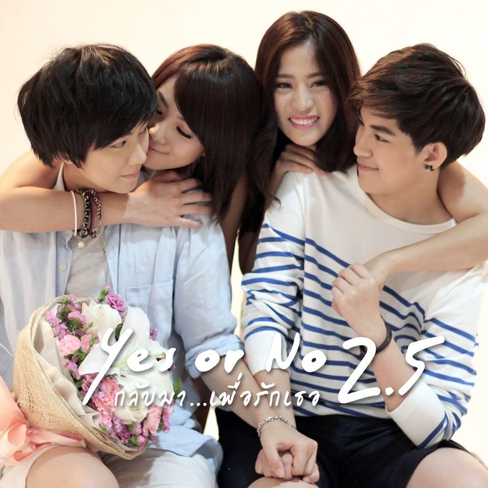 Drama Korea Terpopuler 2015 - newhairstylesformen2014.com