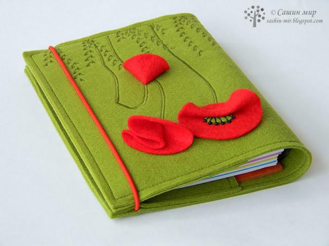 Обложка для книги своими руками из фетра