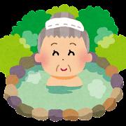 温泉に入っているお婆さんのイラスト