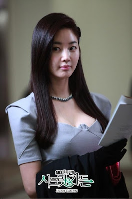 Foto Kim Sa Rang Secret Garden Korean Dram