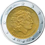 Petition: 2 ευρώ νόμισμα με τον Μ. Αλέξανδρο.
