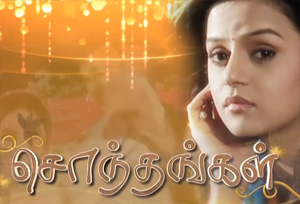 Sonthangal – Episode 40 Jaya Tv Serial