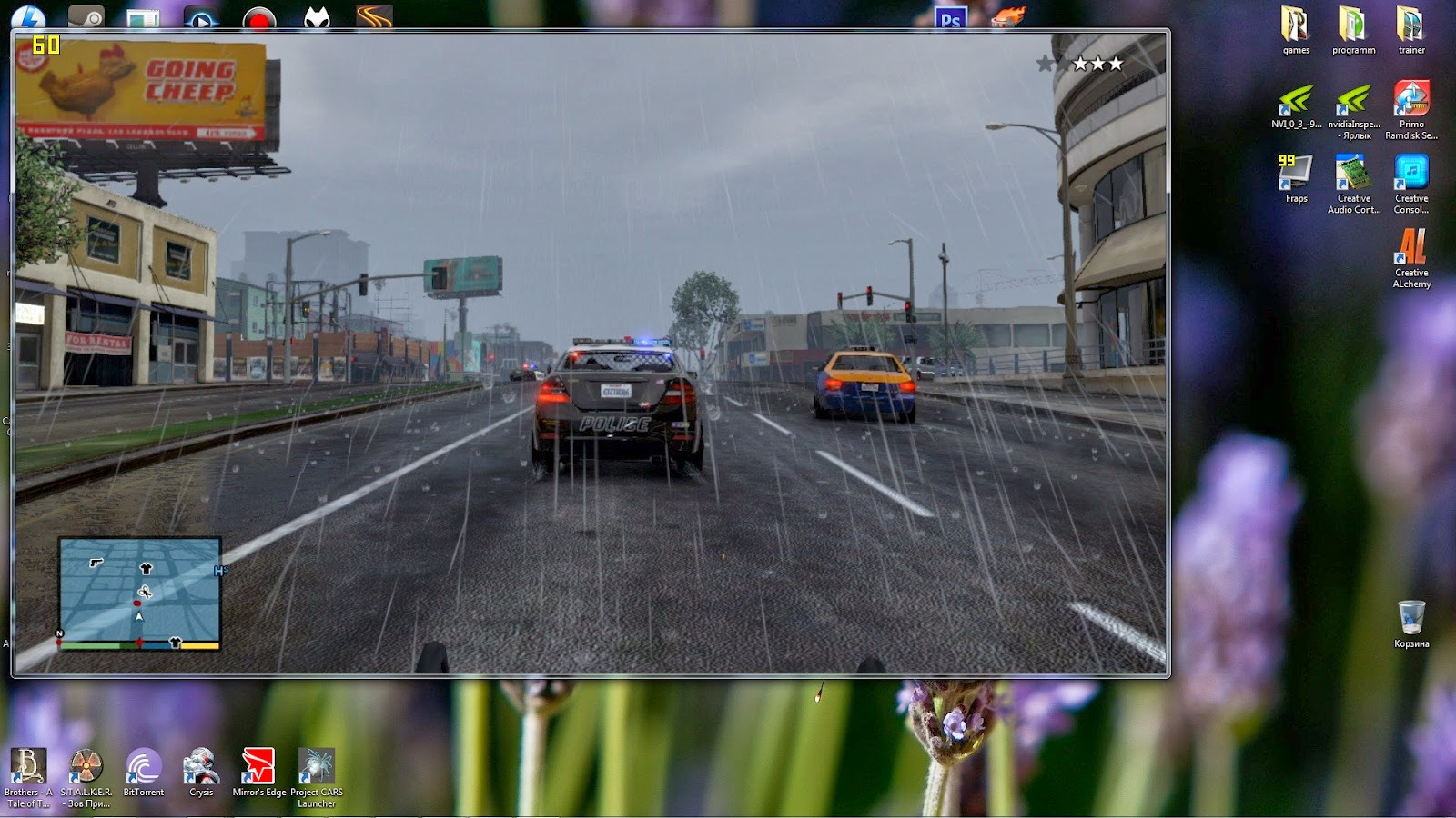 gta 5 demo download pc kostenlos