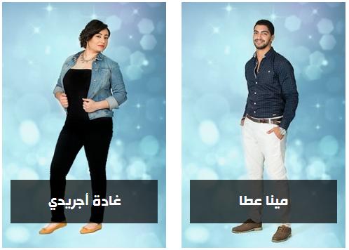 اغاني مينا عطا ستار اكاديمي 10 تحميل ومشاهدة بجودة عالية MinaAtta Star Academy 10 songs download