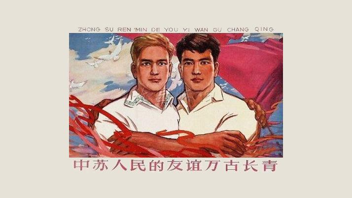 Китайська економічна експансія