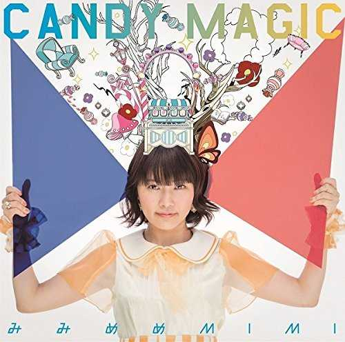 [Single] みみめめMIMI – CANDY MAGIC (2015.06.10/MP3/RAR)