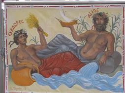 Εχέδωρος, Αξιός , Αλιάκμων και Λουδίας.