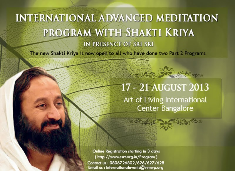 International Advanced Meditation Course with Sri Sri Ravi Shankar | August 2013