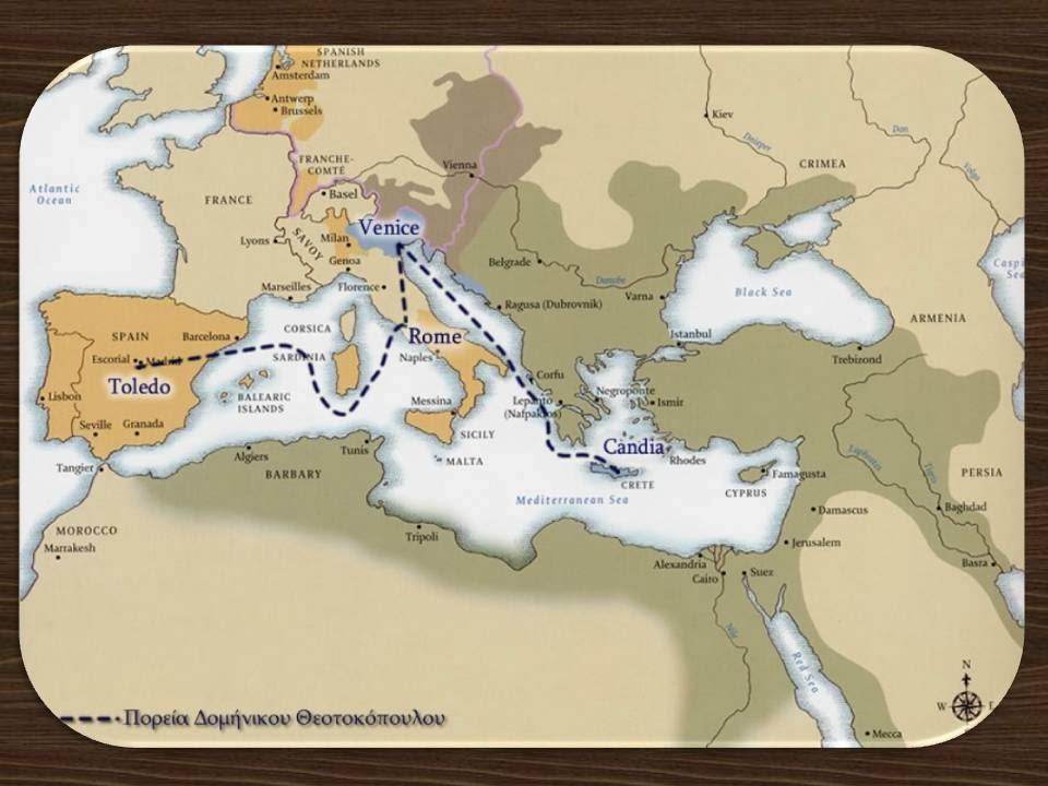 ΙΜΚ: Το μεγάλο ταξίδι