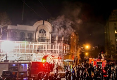 The Saudi Embassy in Tehran on Dec 2, 2015 after Iranian protesters entered the building.