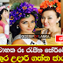 Udari Warnakulasooriya Mrs Sri Lanka for Mrs Globe 2015