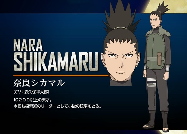 Nara Shikamaru The Last: Naruto the Movie