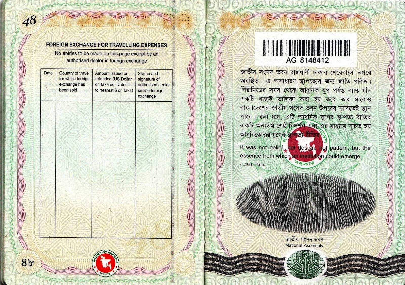 machine readable passport in bangladesh