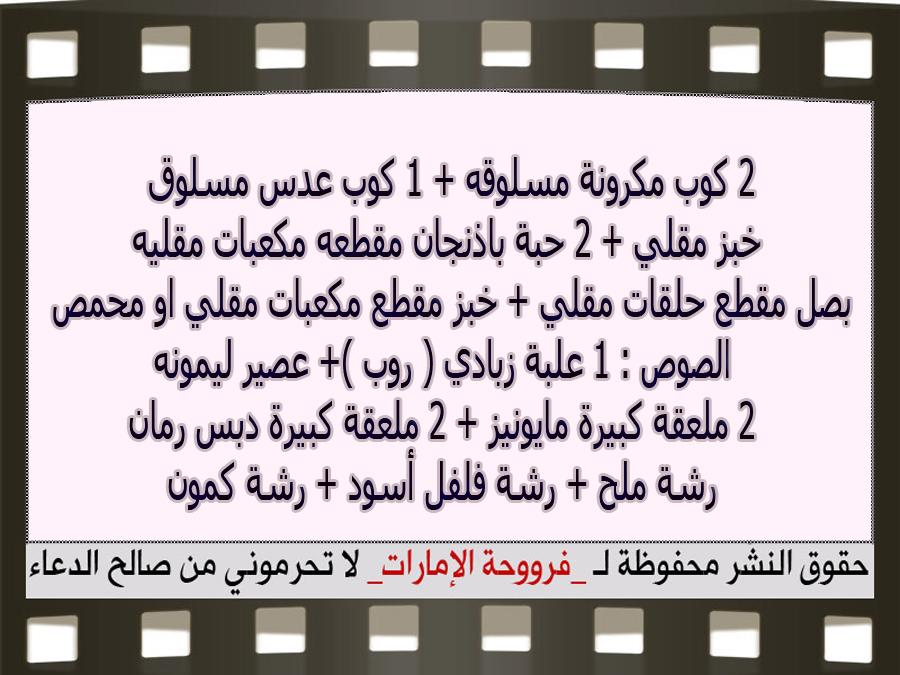 http://3.bp.blogspot.com/-3jUzVV0uPVk/VYl53Z5BuuI/AAAAAAAAQIg/MjxibcavhHw/s1600/3.jpg