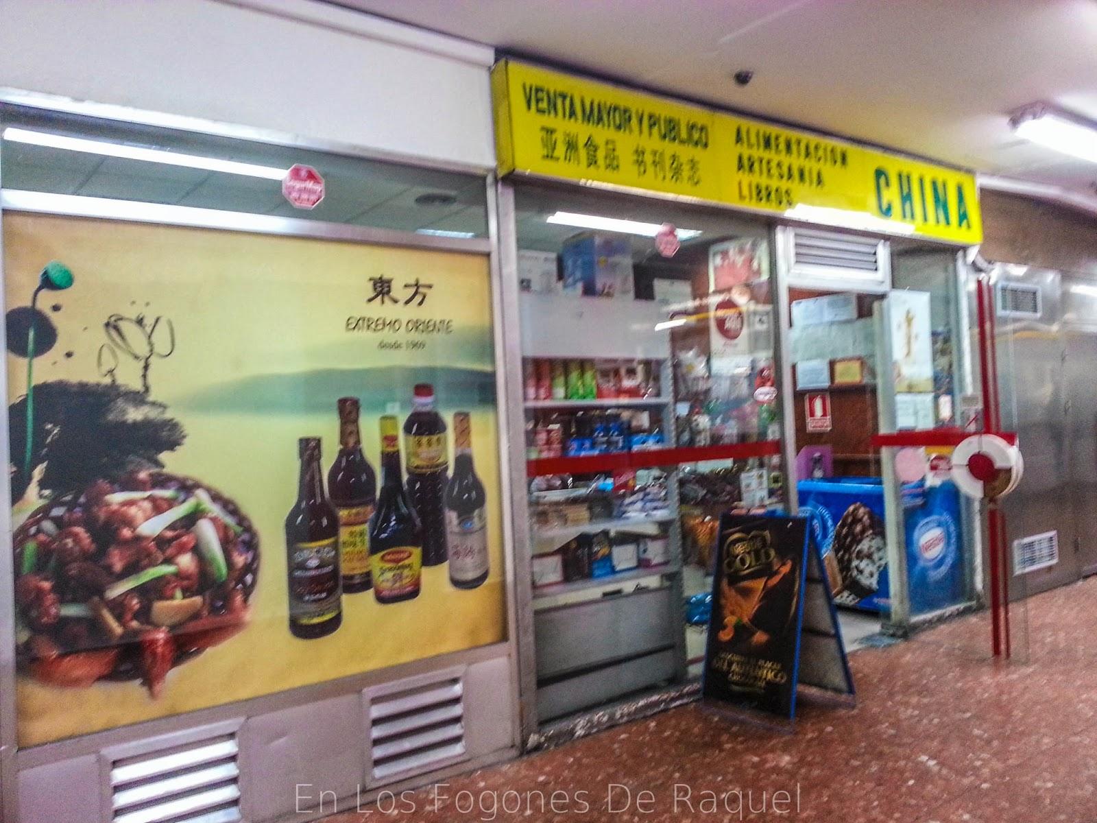 http://enlosfogonesderaquel.blogspot.com.es/2014/10/tienda-de-productos-asiaticos-extremo.html