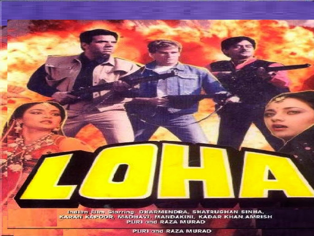 Loha (1987) Movie