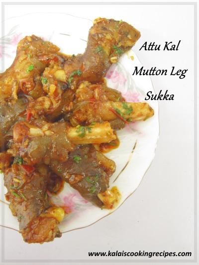 Attu Kal Mutton Leg Sukka