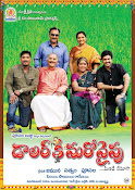 Dollarki Maro Vaipu movie wallpapers-thumbnail-16