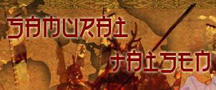samurai taisen logo Samurai Taisen (WEB)   Open Beta Phase Press Release