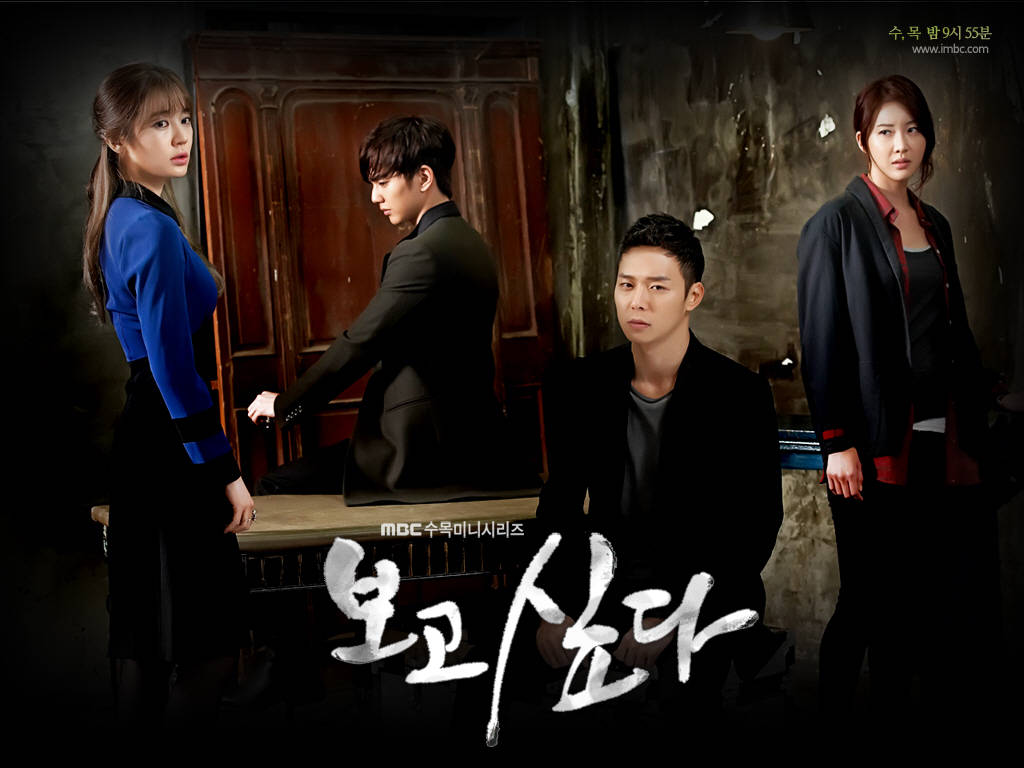 Miss You- Korean DraMa ReviewI Miss You Korean Drama Actress