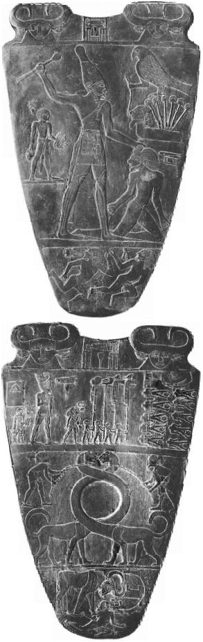 Narmer Palette, Ancient Egypt History Pictures