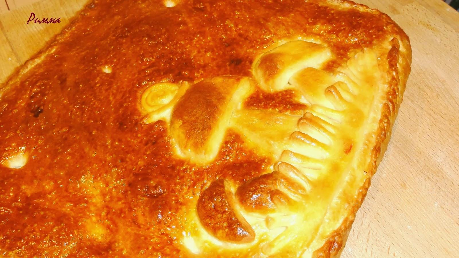 Пирог осеннее солнце рецепт