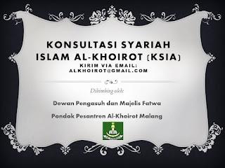 Konsultasi Agama Islam