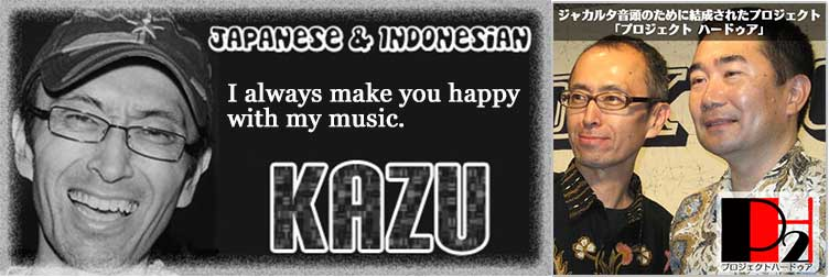 Kazu-ジャカルタ音頭 by プロジェクトハードゥア